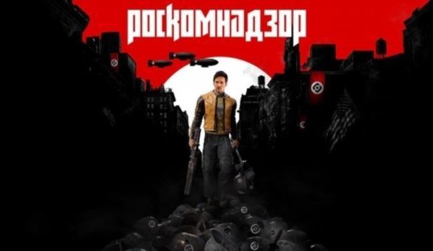 Российское отделение Epic Games дало комментарий на нынешнюю ситуацию с серверами Fortnite