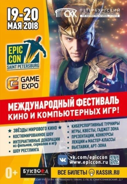 В этом году в Петербург снова приходит знаменитый международный фестиваль!