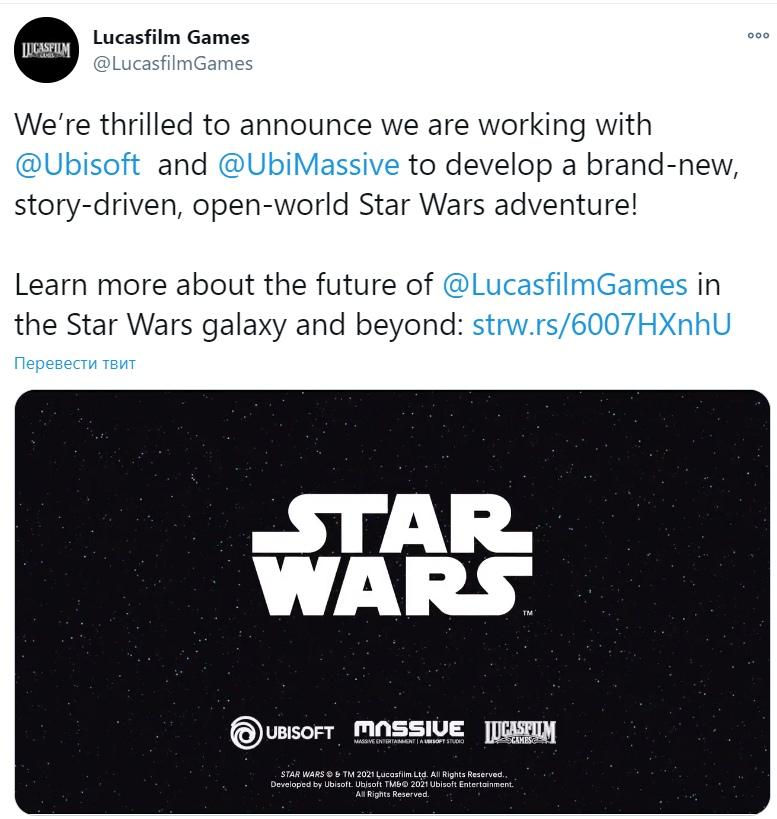 Компания Lucasfilm Games подтвердила, что игра от студии Ubisoft Massive (серия The Division) будет именно сюжетной игрой в открытом мире