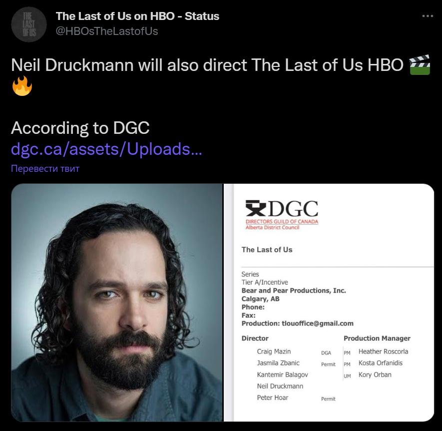 Нил Дракманн стал одним из режиссёров адаптации The Last of Us для HBO.