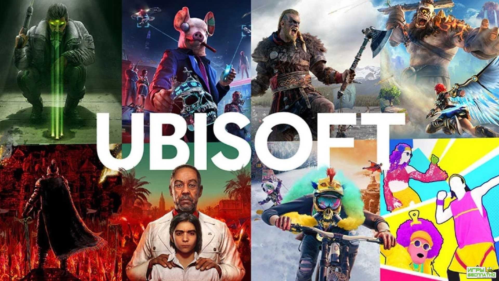 Ubisoft поделилась подробностями своей презентации на E3 2021