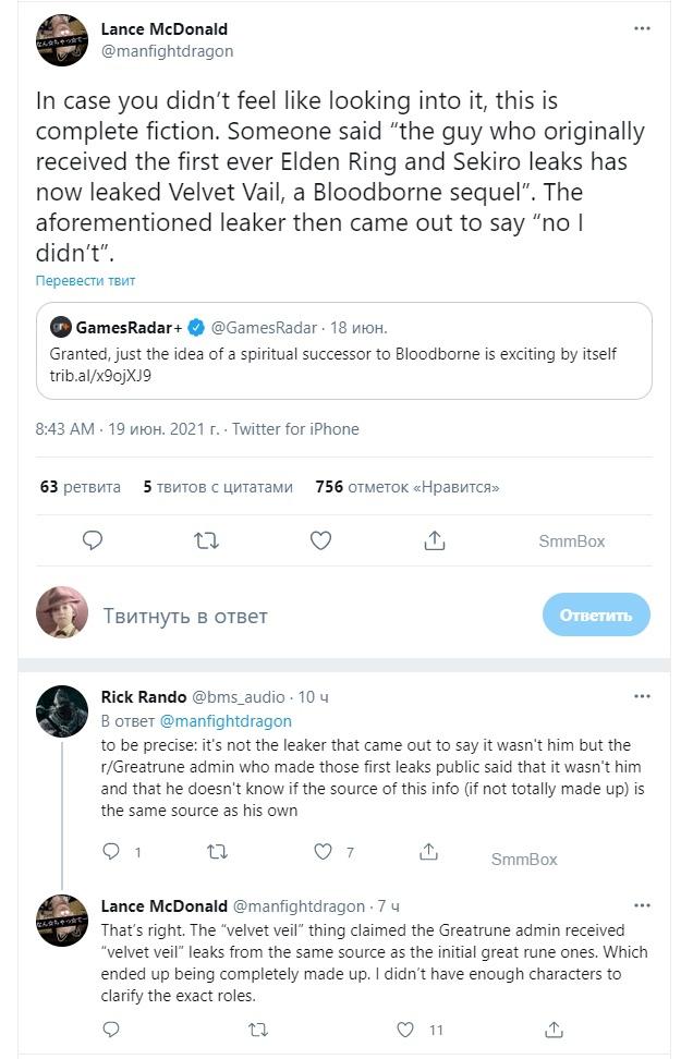 Инсайдер и моддер Ланс МакДональд опроверг информацию, что в стенах From Software идет работа над духовным наследником Bloodborne, которую недавно растиражировали СМИ