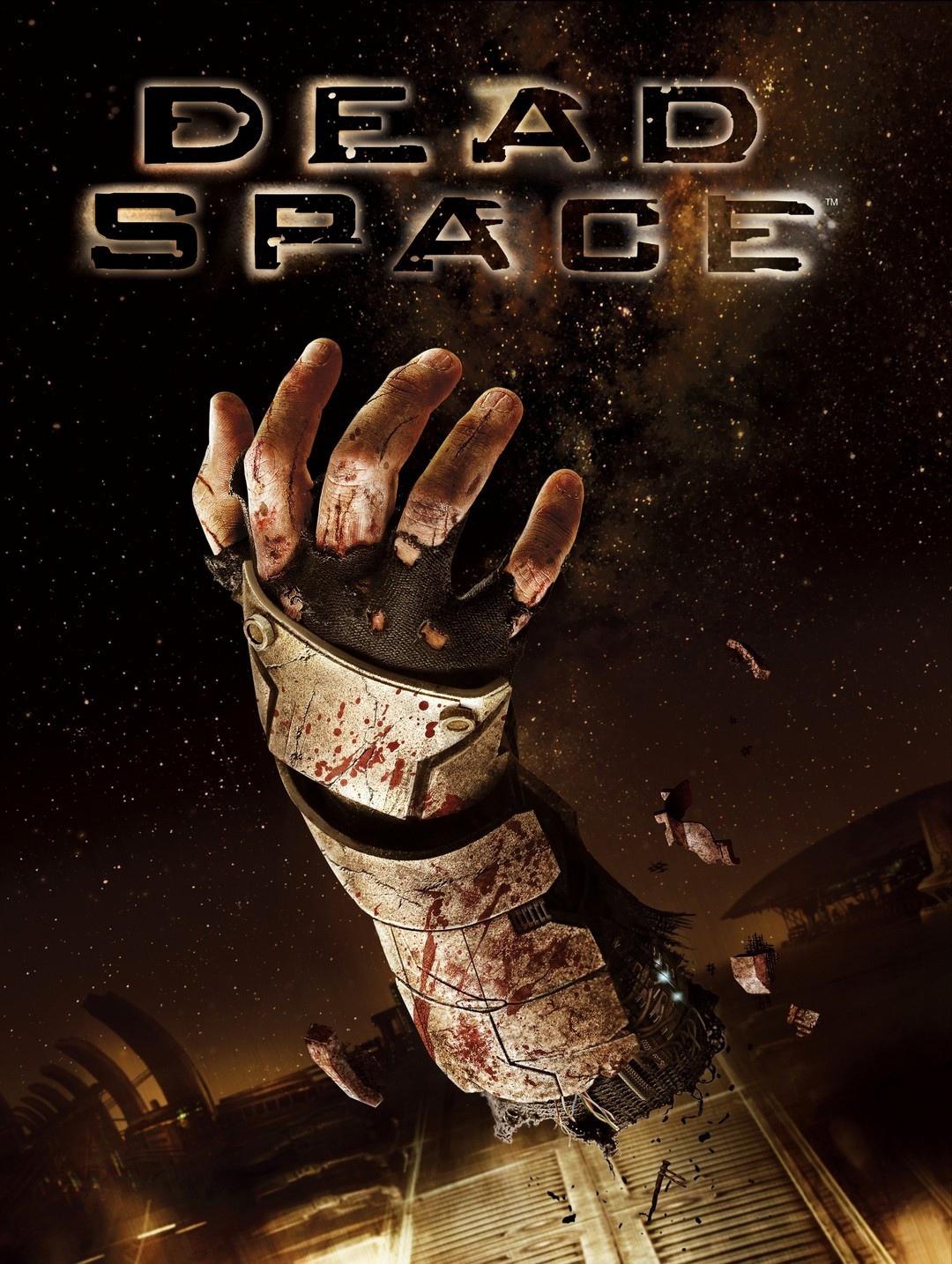 Ровно 13 лет стартовала одна из лучших серий хорроров в игровой индустрии — Dead Space