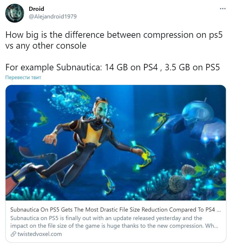 Интересный факт: разработчикам Subnautica удалось сжать размер на PS5 до 3.5 GB по сравнению с 14 GB на PS4