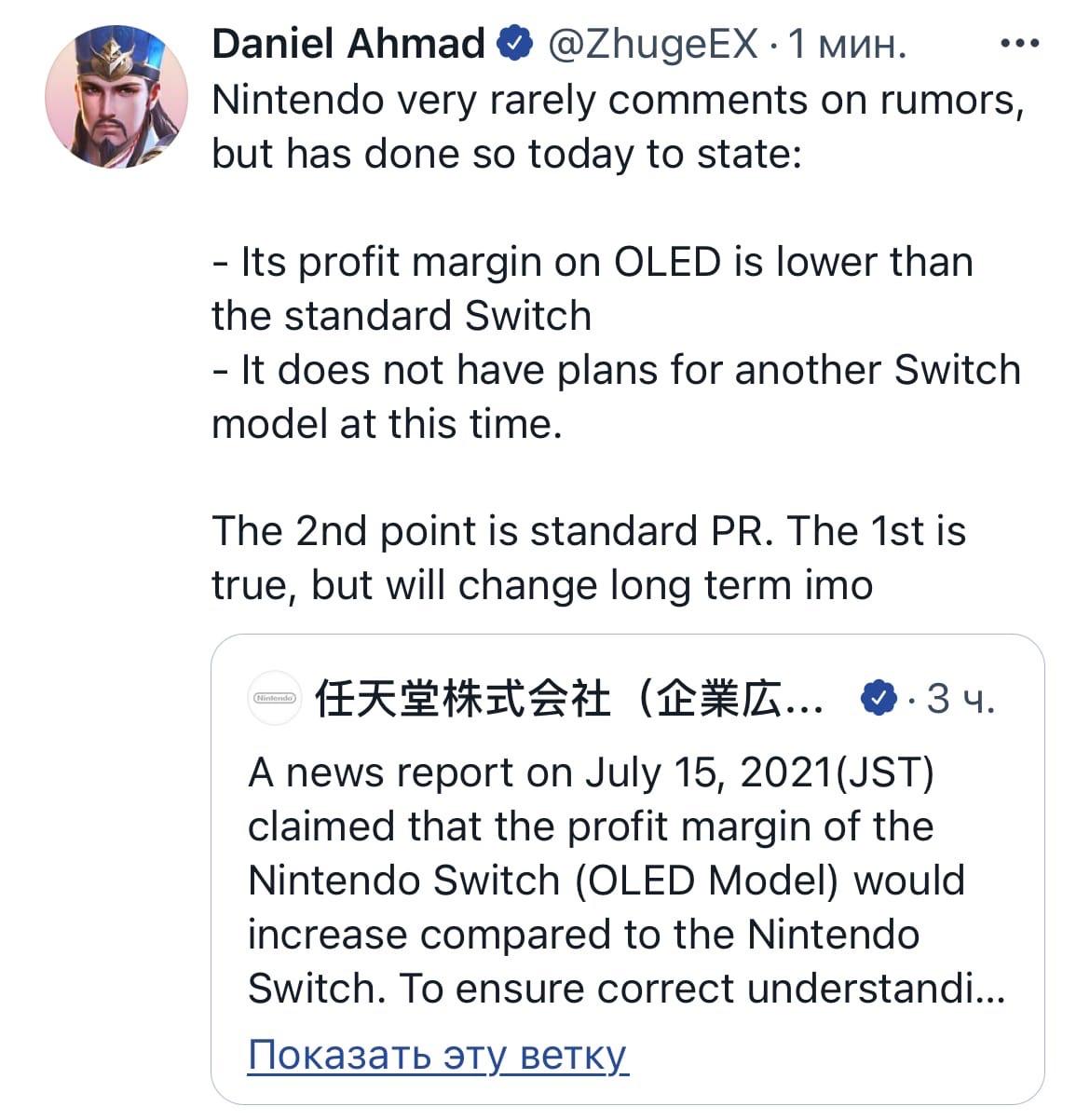 Nintendo опровергла недавний слух, что с продажи каждой модели Switch Oled получает больше денег, чем с обычной версии