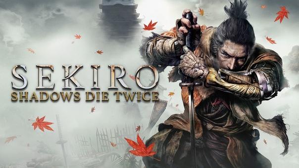 В конце октября Sekiro: Shadow Die Twice ждёт крупное обновление.