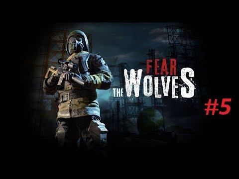Fear The Wolves ЗБТ #5 Тестирование продолжается