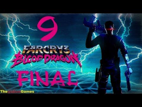 Прохождение Far Cry 3: Blood Dragon HD - Часть 9: Финал (Это за тебя, Спайдер...)