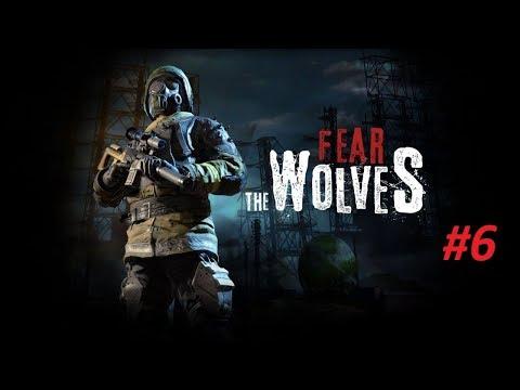 Fear The Wolves ЗБТ #6 Удачная высадка