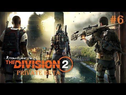 ТЕМНАЯ ЗОНА ► Tom Clancy's The Division 2  ► PRIVATE BETA #6