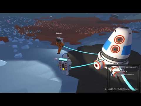 ASTRONEER — Новые исследования