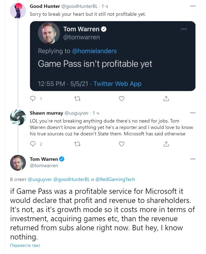 Журналист издания The Verge Том Уоррен рассказал, что Xbox Game Pass пока убыточен