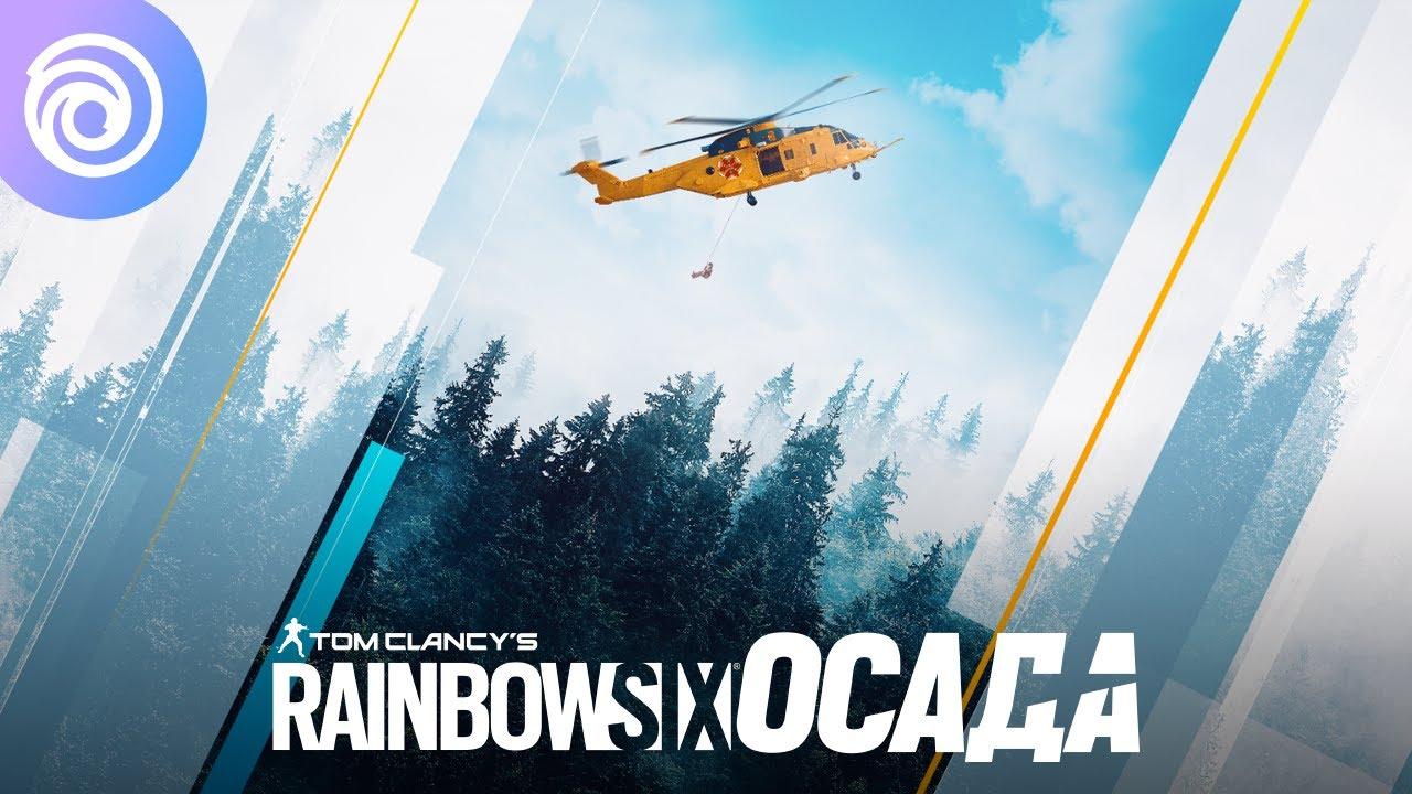 Для Rainbow Six Siege показали нового оперативника