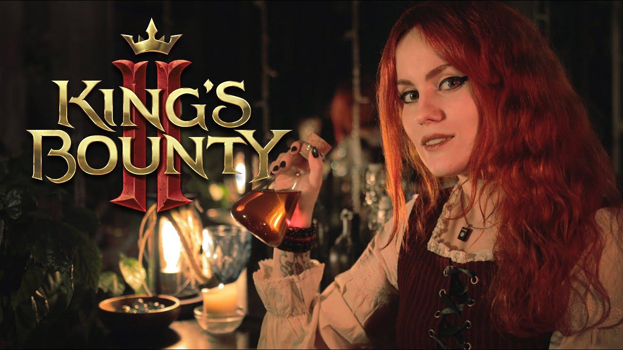 Авторы King's Bounty 2 продолжают делиться разными подробностями проекта, и в этот раз впервые показали песню Greflet's Song из оригинального саундтрека игры. Кавер исполняет Алина Рыжехвост, а композитором музыки является Рэни Шокне, известный по Dragon Age: Inquisition.