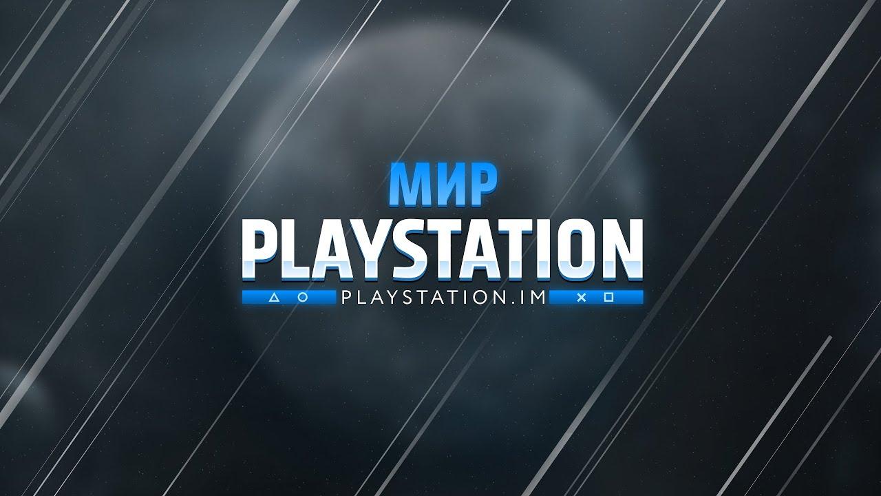 А вот и победители розыгрыша трех подписок PS Plus на 3 месяца!