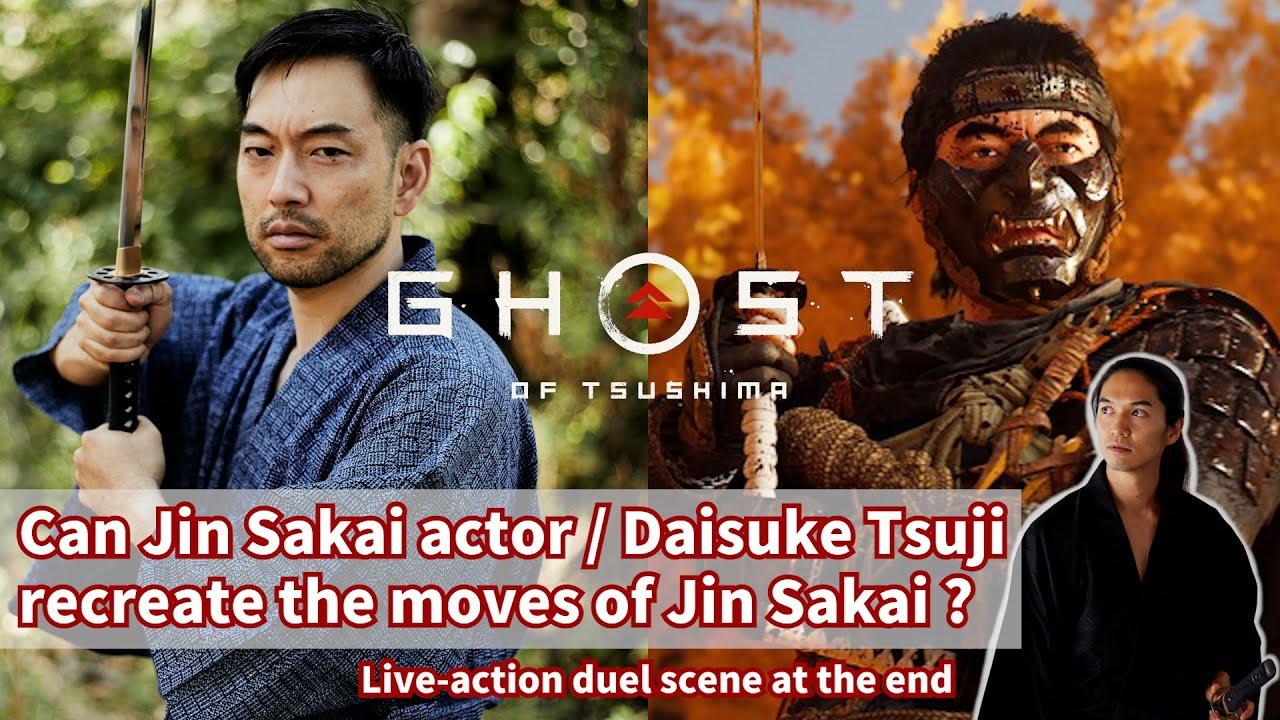 Дайсукэ Цудзи, который озвучил Дзина в Ghost of Tsushima, тоже неплохо владеет мечом