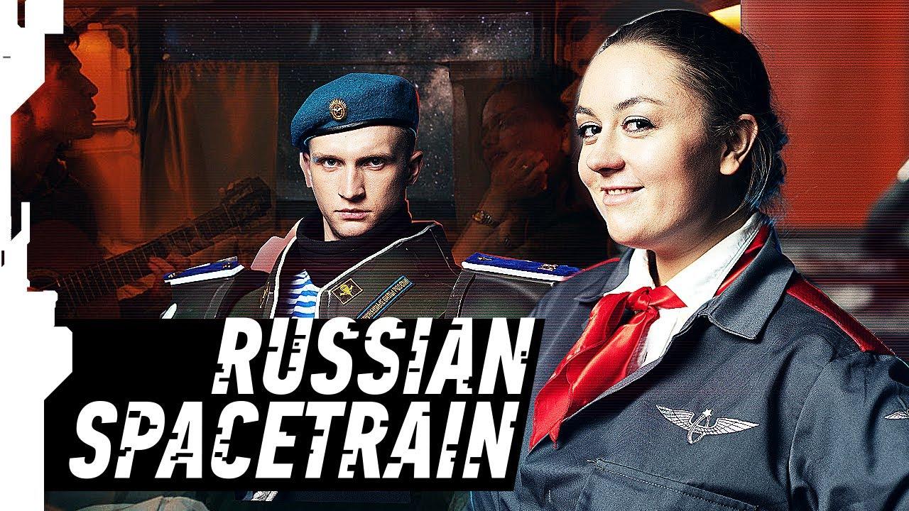 Авторы «Русской кибердеревни» опубликовали свой новый ролик — «Русский космопоезд»