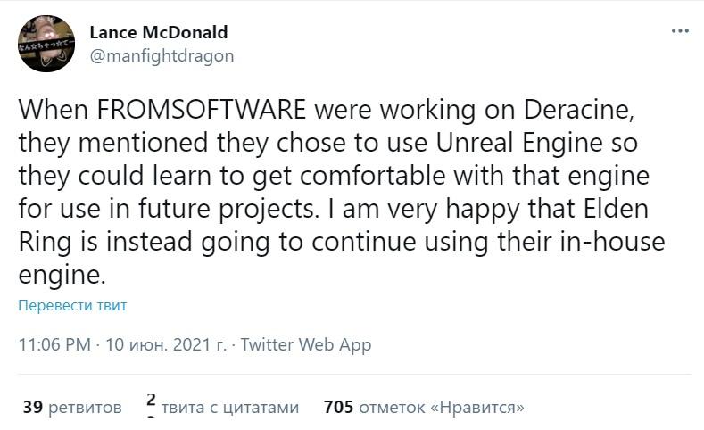 В принципе, как догадался любой игрой, что играл хоть в одну часть Souls, в Elden Ring остался старый движок From Software