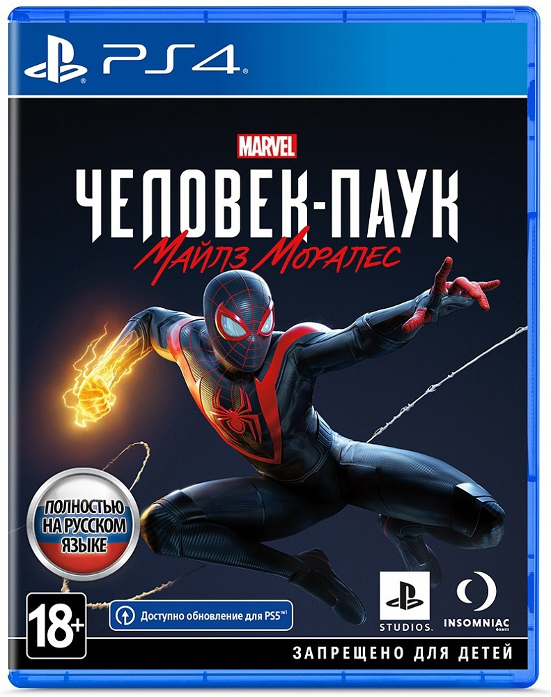 Sony продолжает обновлять обложки с Ghost of Tsushima пропало лого Only on PlayStation — его убирают со всех новых обложке со старта поколения PS5. Его заменяют просто на лого PlayStation Studious. Например, у Spider-Man: Miles Morales вышла сразу обновленная обложка.