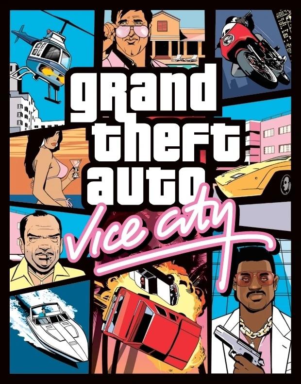 Источники издания VGC также подтвердили, что в разработке находятся переиздания Grand Theft Auto III, Vice City и San Andreas на новом движке
