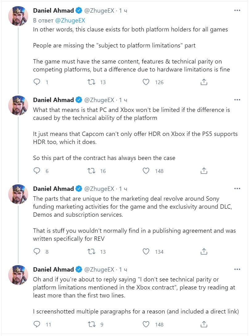 «Технический паритет» в контракте между Capcom и Sony никак не влияет на другие платформы, как сегодня предположили многие СМИ