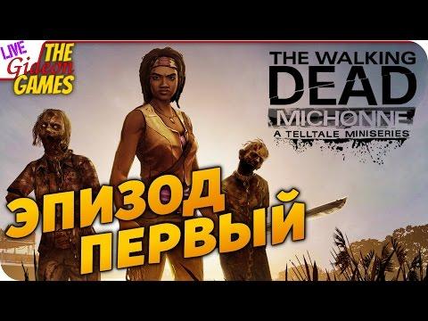 Прохождение The Walking Dead: Michonne — Эпизод 1: На большой глубине