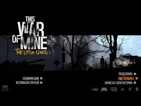 This War of Mine Полное прохождение,без комментариев. Выживание — одним математиком  22 дня