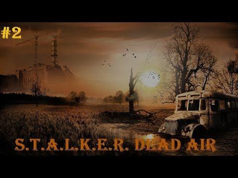 S T A L K E R  Dead Air ОБТ #2