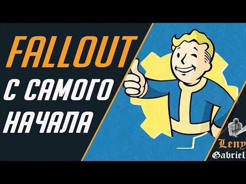 Прохождение Fallout 1 — Часть 1 (Выходец из Убежища)