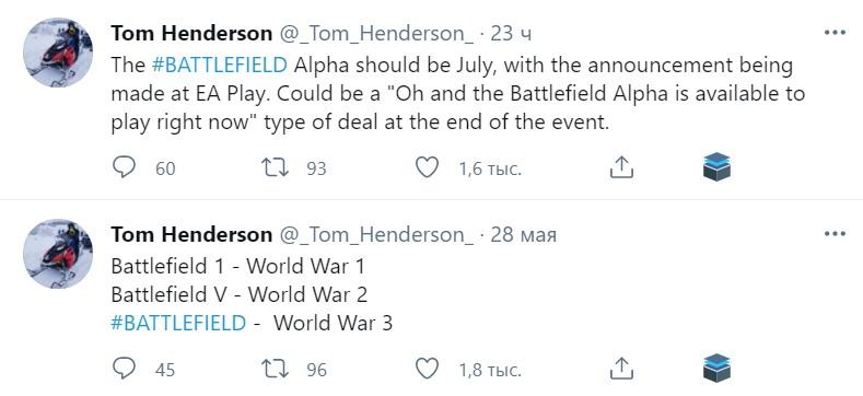 Инсайдер Том Хендерсон рассказал, что альфа-тестирование новой Battlefield могут запустить уже в июле после конференции EA Play, на которой и будет расширенный показ игры