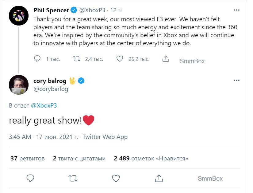 Фил Спенсер рассказал, что шоу Xbox-Bethesda было самым просматриваемым в истории компании.