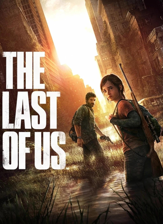 Первой части The Last of Us исполнилось 8 лет